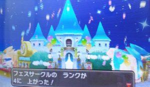 20161124_090840